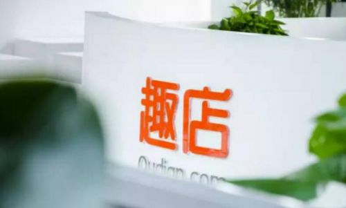 Chinese micro lender Qudian under fire after splashy US IPO