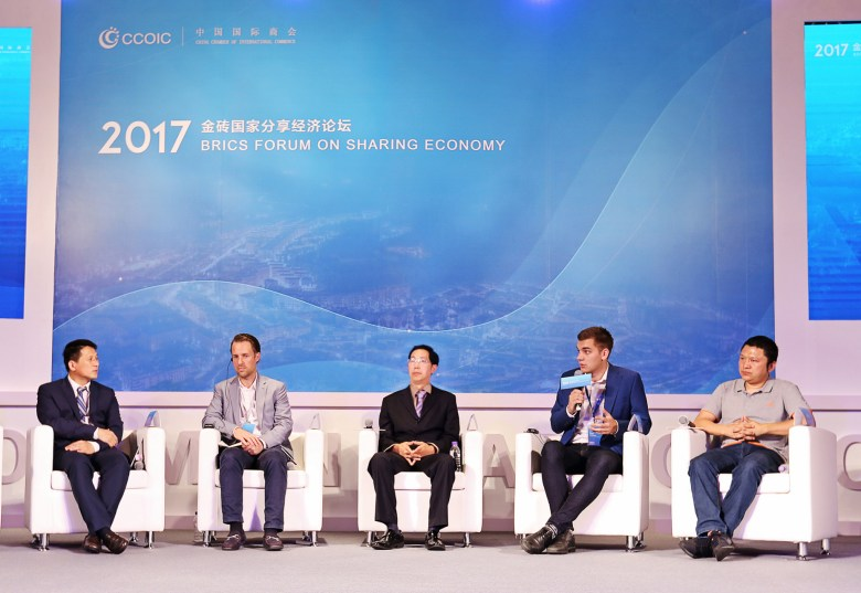 BRICS Sharing Economy Forum panel (Image credit: BRICS Forum)