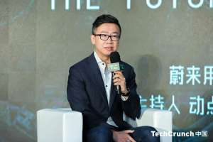 Izzy Zhu talks about NIO's dedication to user experience.