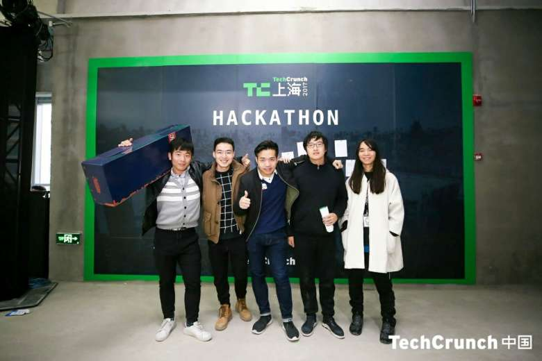 Team Super Blockchain, who came 2nd place overall.