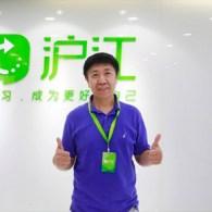 Lu Jian Hujiang