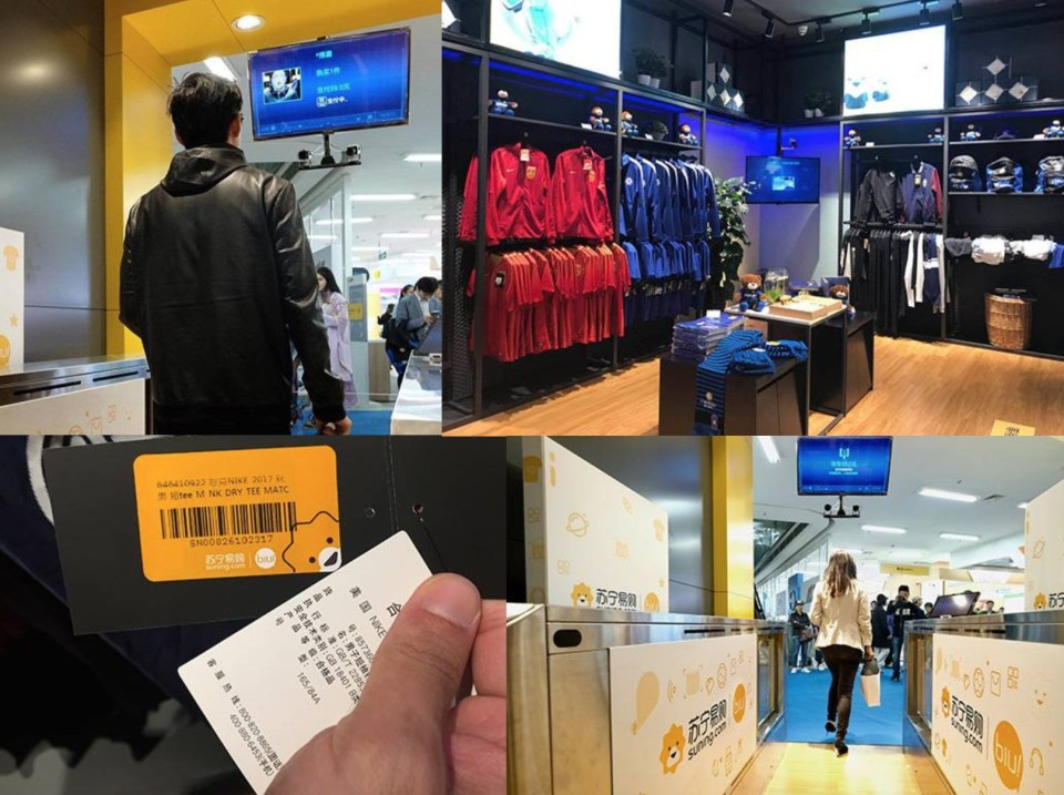 Suning unmanned store (Image Credit: The Paper)