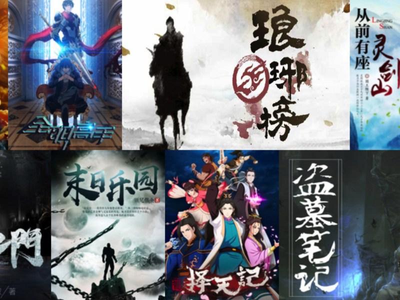 china literature, internet literature