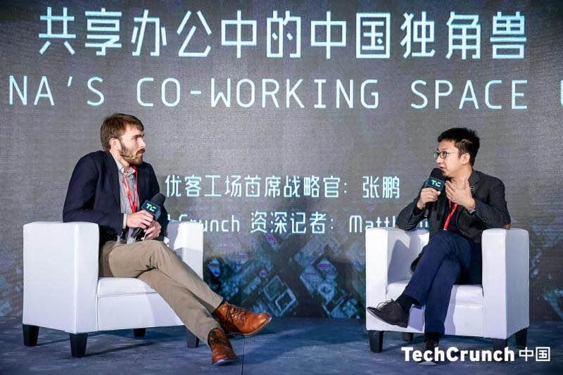 Zhang Peng, CSO of URWork (R) Image credit: (TechCrunch China)
