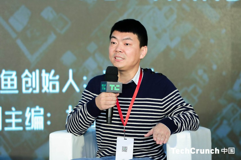 Vern Chen, founder of Xianyu (image credit: TechCrunch China)