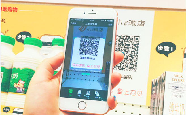 Leave your wallet at home, WeChat is now issuing ID cards · TechNode