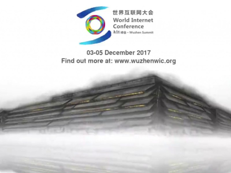 wuzhen world internet confernece