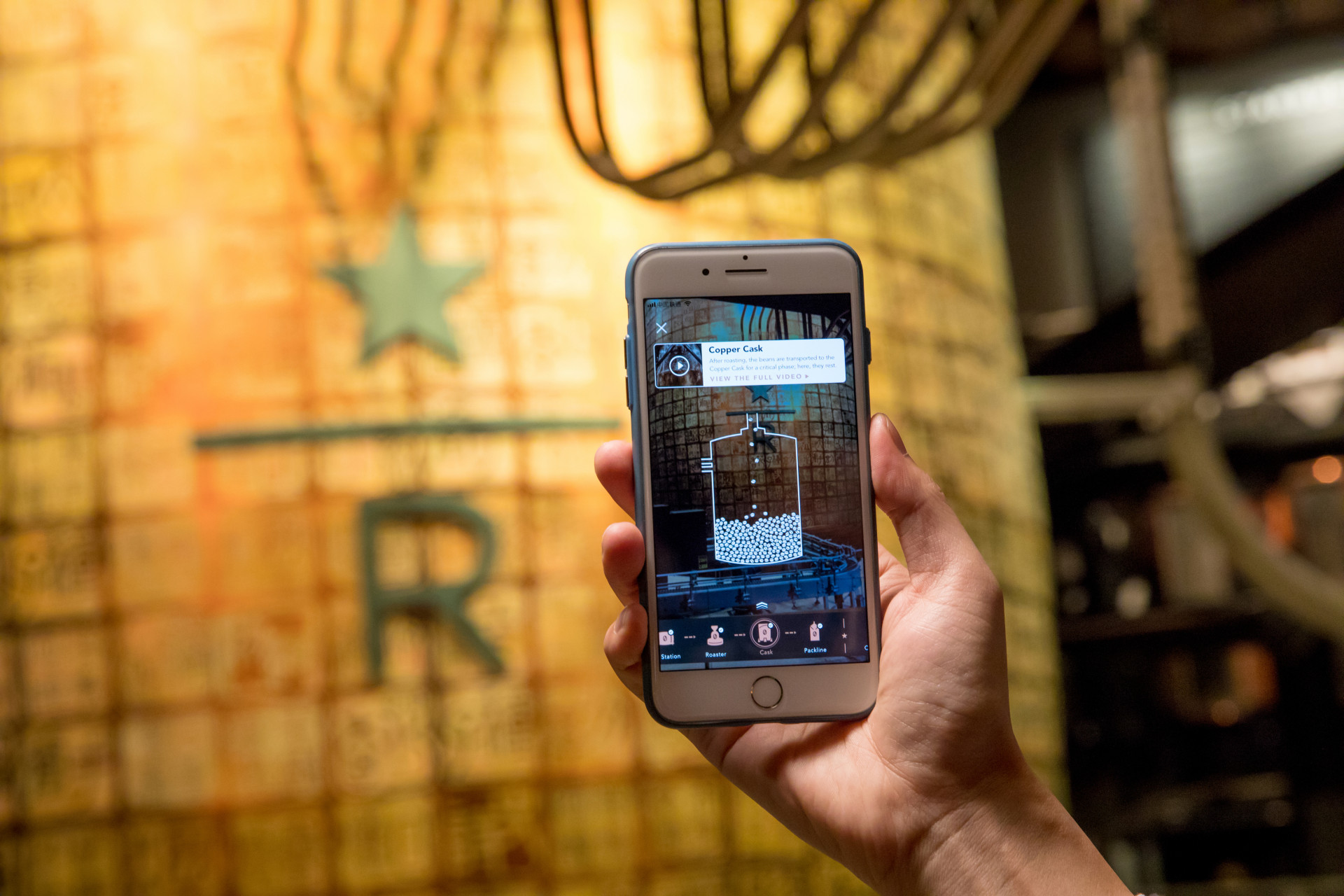 We Tried Starbucks Roastery S Ar Game And This Is What We