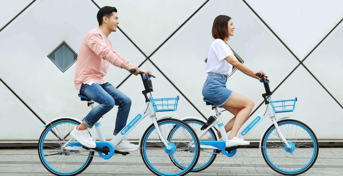 Hello Bike