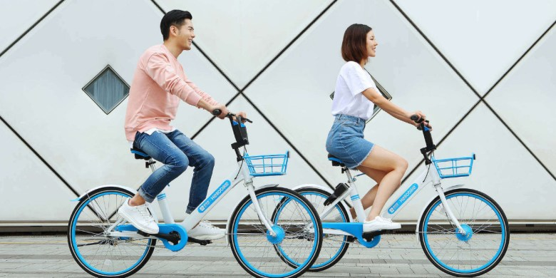 Hello Bike apps
