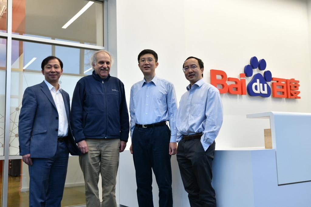 Baidu USA AI hires