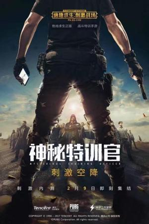 Early access to Chinese mobile version of PUBG opens
