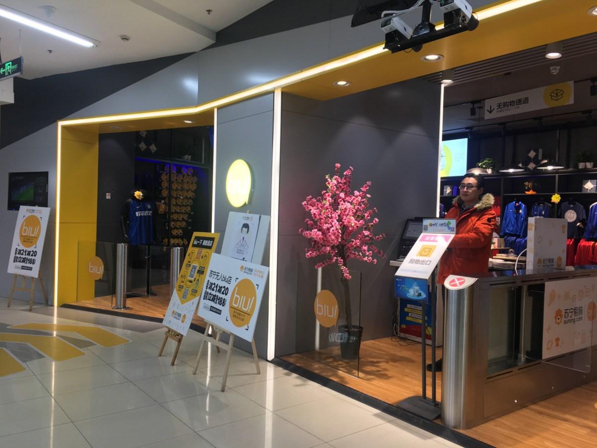 Suning suning.com alibaba taobao omnichannel retailer