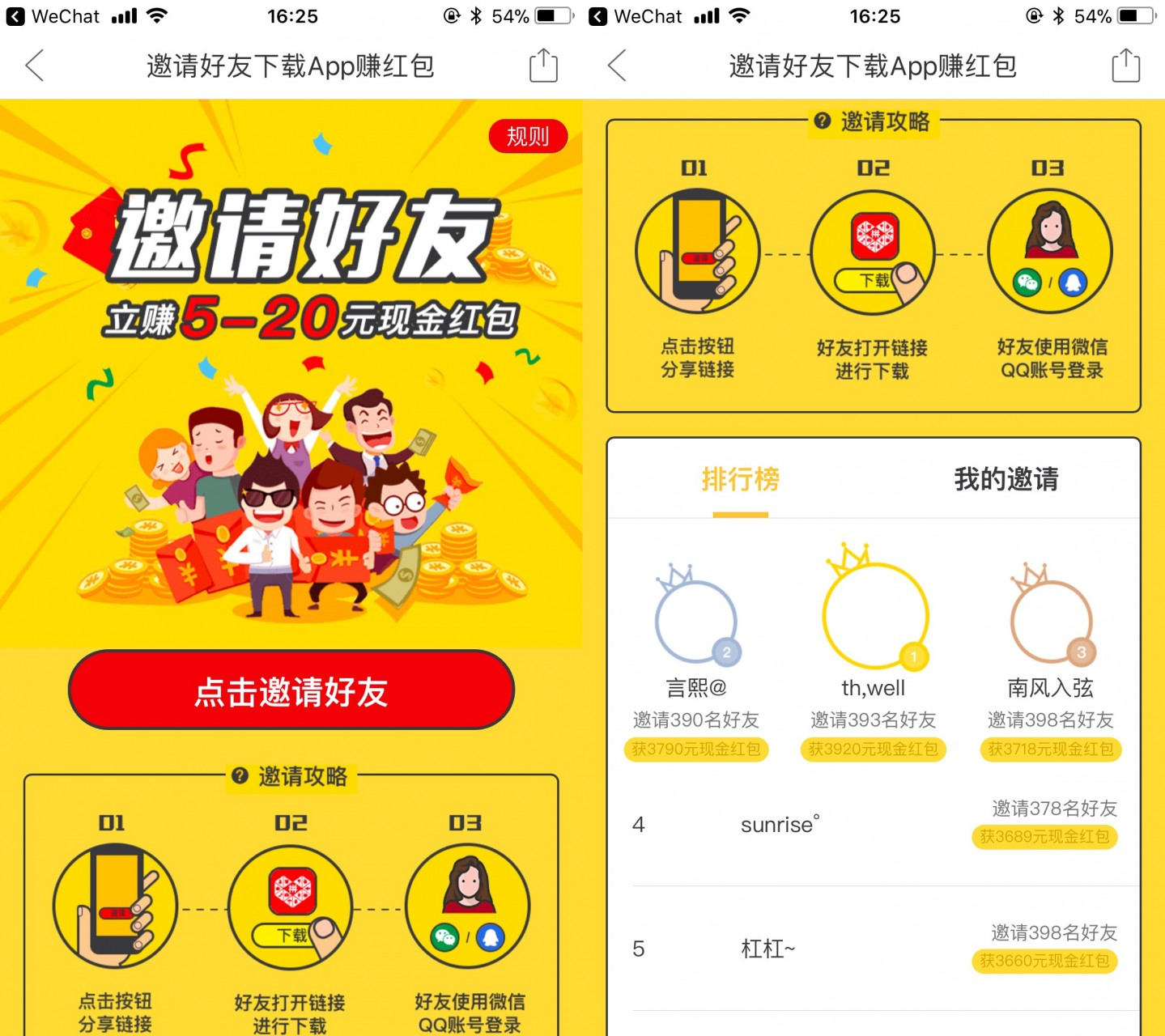 Can China's fastest growing e-commerce startup find similar success