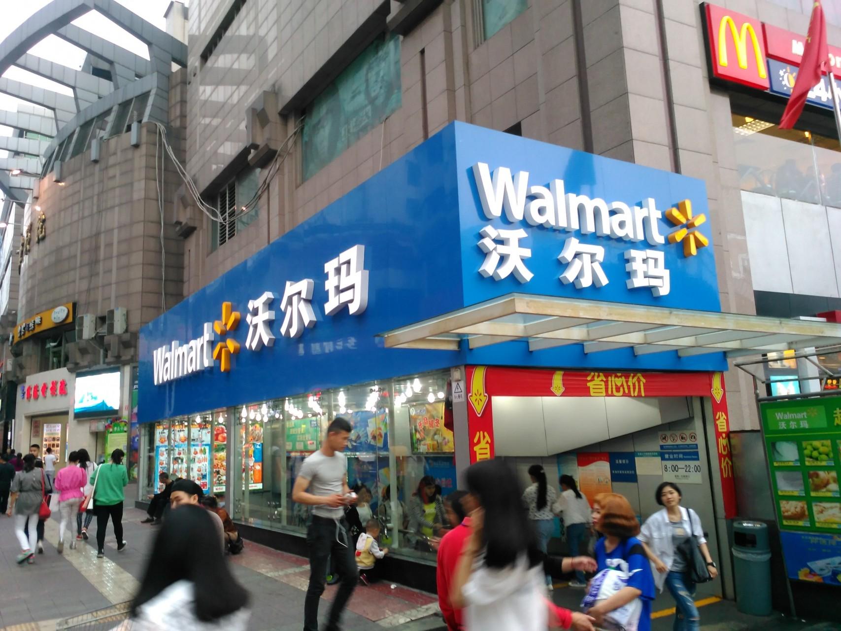 Briefing: Walmart China launches blockchain food safety platform