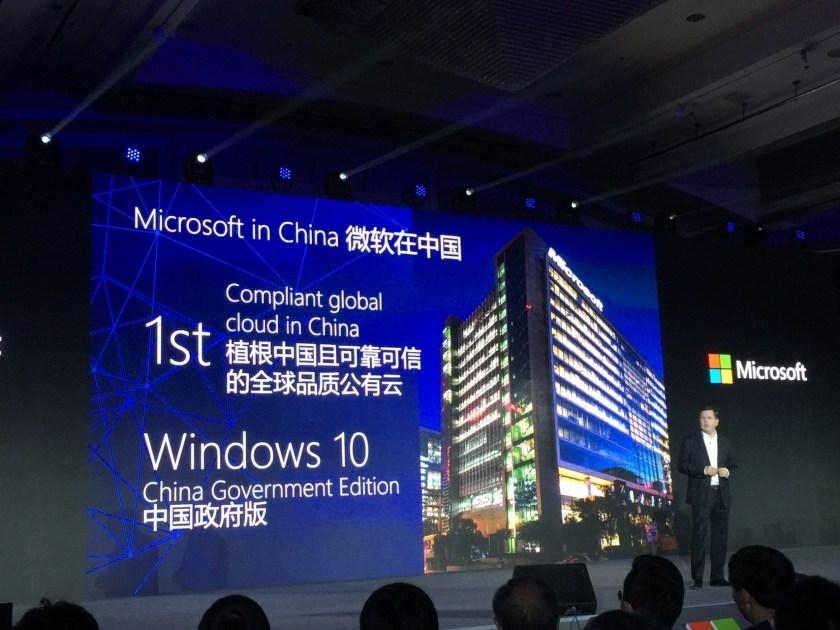 Alan Crozier Microsoft AI Innovate