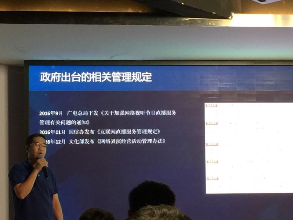 Chen Taifeng Yixia Tuptech