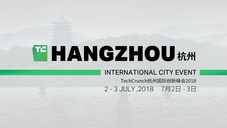 TechCrunch Hangzhou