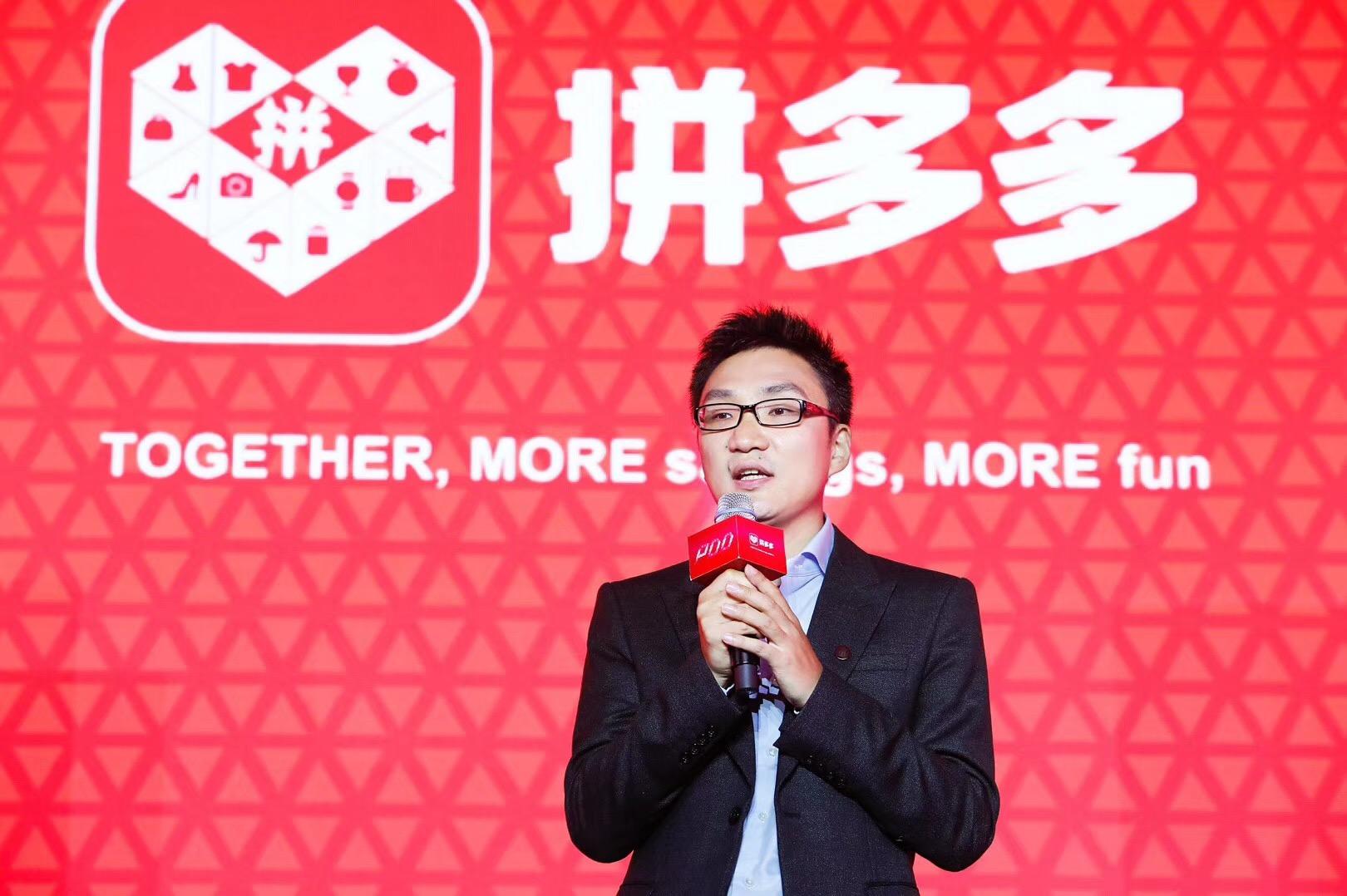 Pinduoduo founder Colin Huang steps down as chairman · TechNode