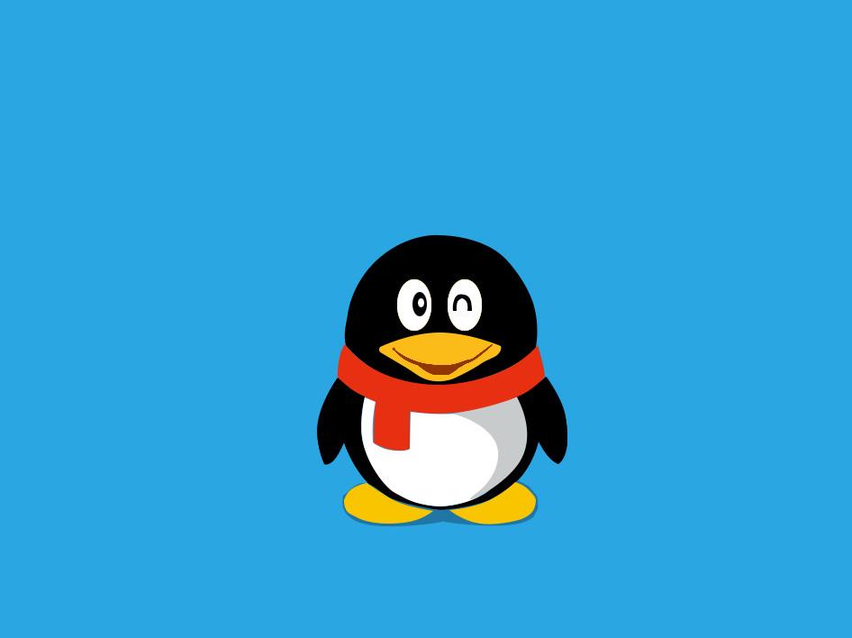 Tencent To Shut Down Webqq In January Technode