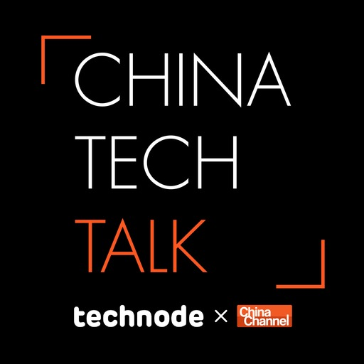 China Tech Talk 80: Libra lessons from WeChat and QQ