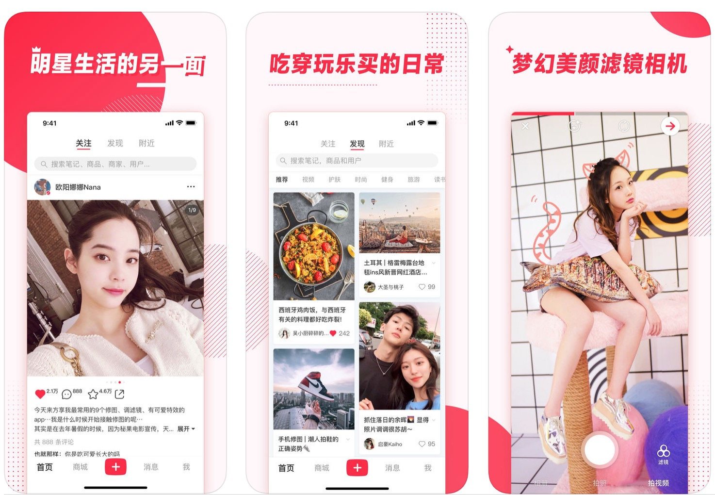 Content Emerges As New Driver Of Chinese E-commerce · TechNode