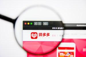 pinduoduo colin huang e-commerce