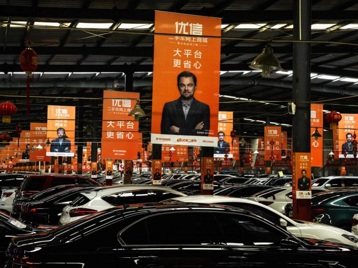 Uxin 58.com used car selling sales