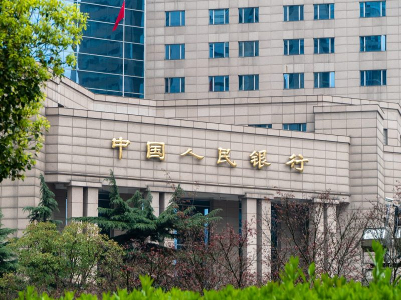 central bank china fintech loans