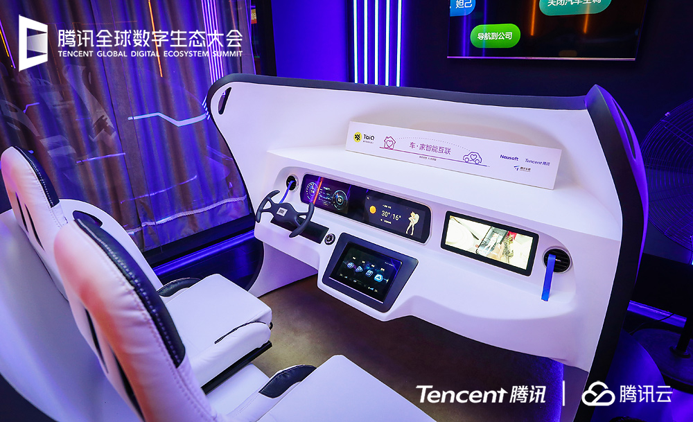 car connectivity tencent connected car mobility