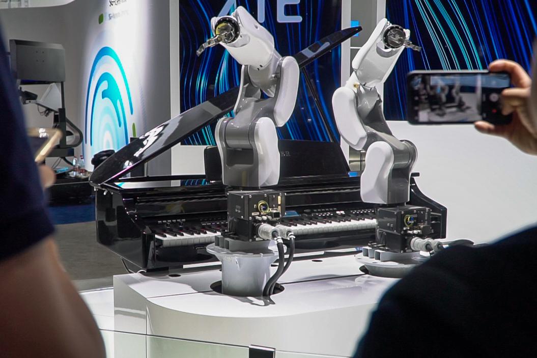 Cloud robotics firm CloudMinds opts for US IPO, seeks $500 million
