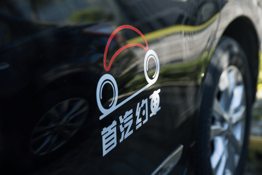 (Image credit: Shouqi Limousine &Chauffeur)