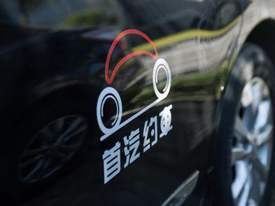 Shouqi, a Chinese ride-hailing company