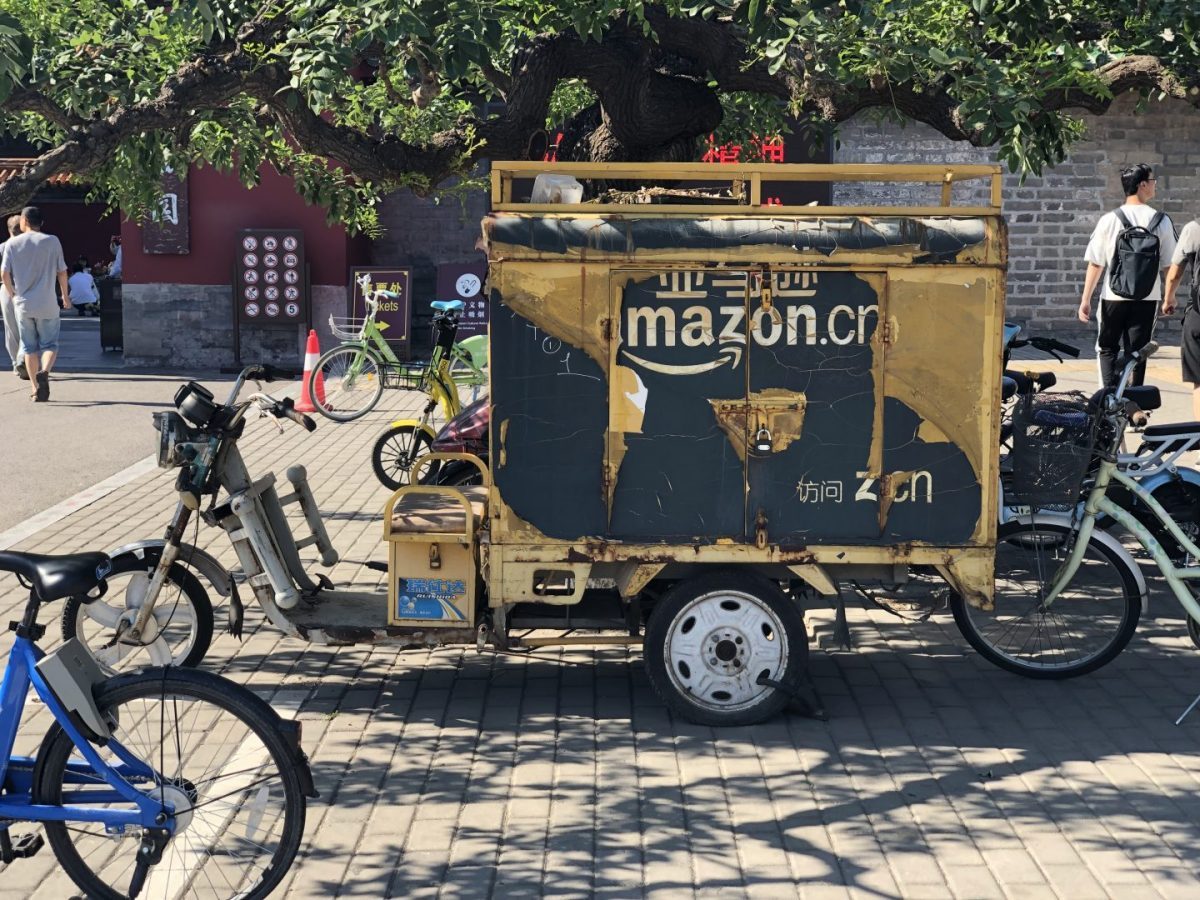 e-commerce US logistics amazon china