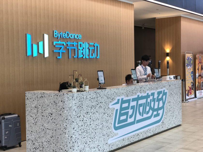 Shanghai, ByteDance, Douyin