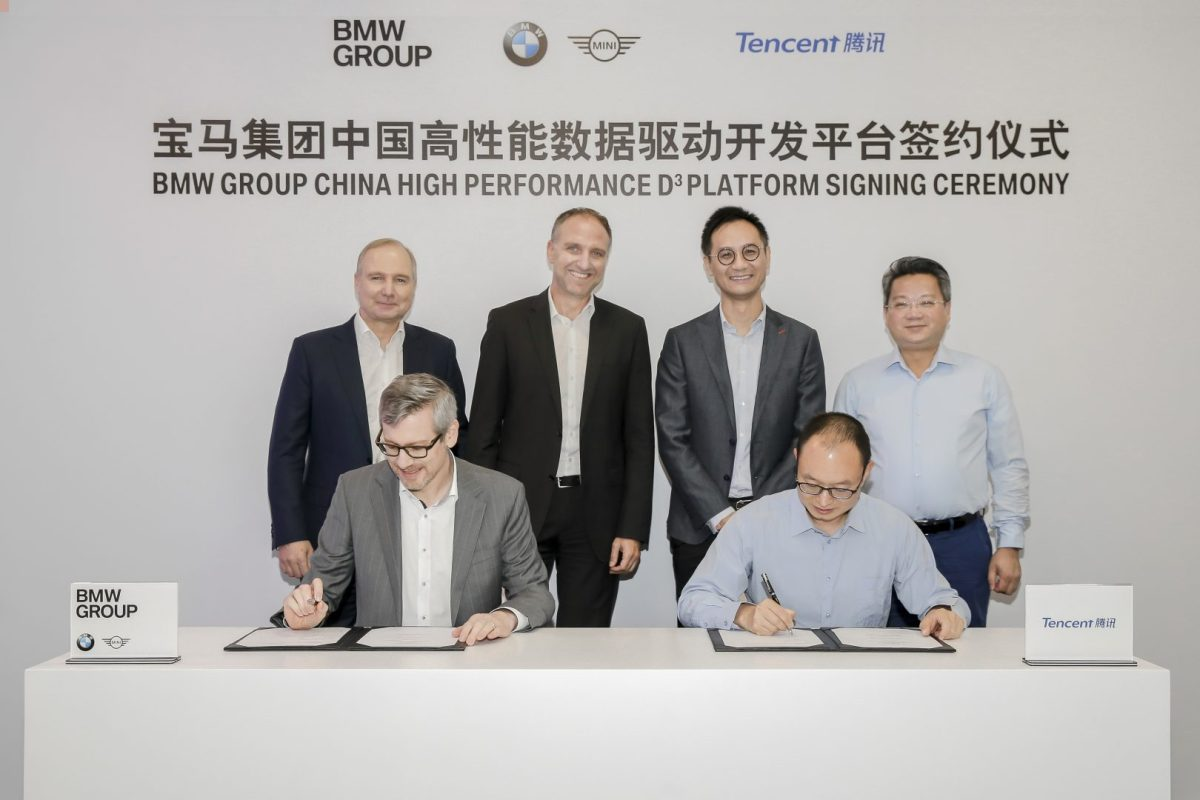 In this image from BMW Group China, the company signed an agreement with Tencent to build the BMW Group China High Performance D3 Platform in Beijing on Friday, Jul.19, 2019 (Image credit: BMW)