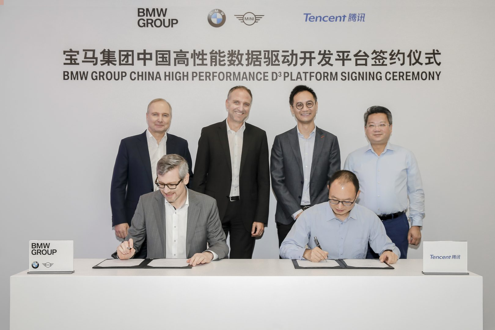 BMW partners with Tencent to launch computing center for driverless cars