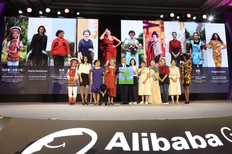 Alibaba Jack Ma Female Conference