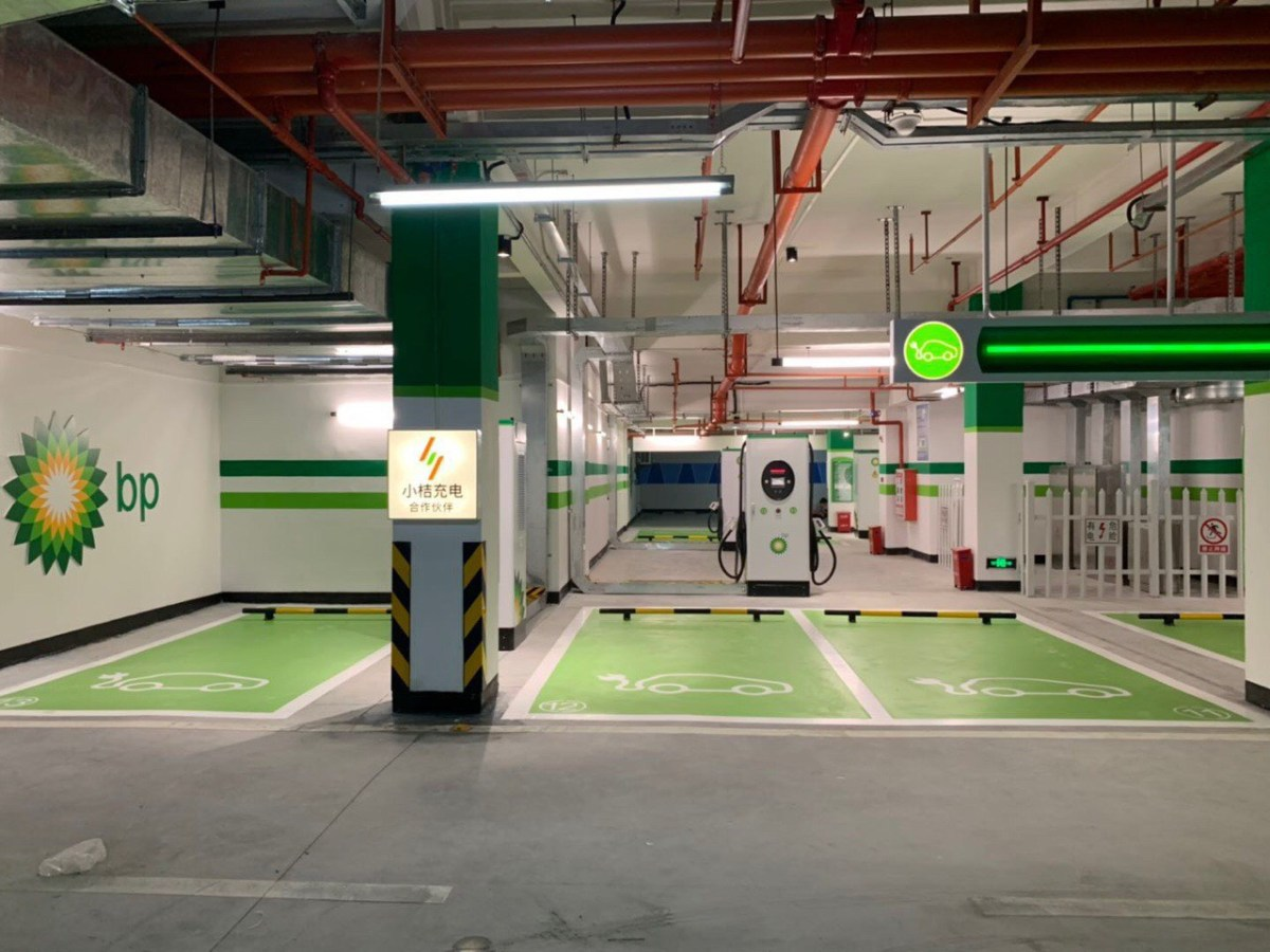 In this image from Didi, BP's first charging site in southern Chinese city of Guangzhou has already been connected to Xiaoju Automobile Solutions (XAS), Didi's car-related service platform.