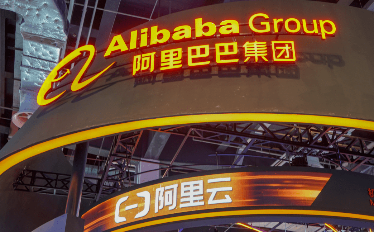 Alibaba cloud computing covid-19 investment