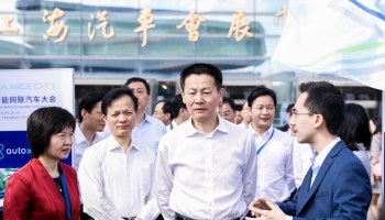 Wu Qing, vice mayor of Shanghai (middle), walked out of the conference hall for a AV test drive accompanied by Xiao Jianxiong, CEO of Chinese-backed autonomous vehicle startup AutoX (right) at 2019 World Autonomous Vehicle Ecosystem Conference (WAVE) in Shanghai on Monday, September 16, 2019. (Image credit: WAVE)
