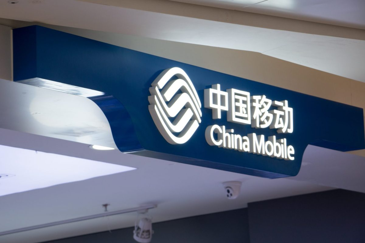 telecom telecommunications 5G china mobile cellular networks