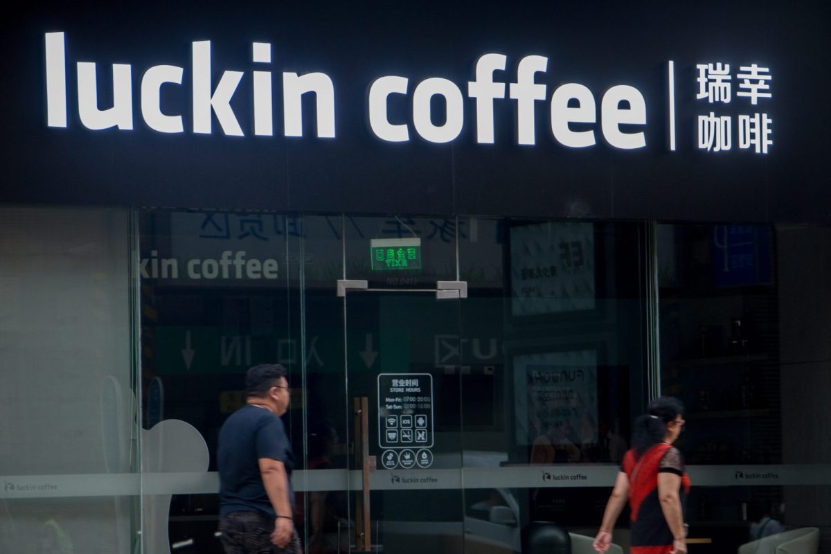 luckin coffee starbucks vending machine fraud privacy apps