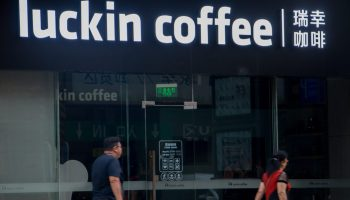 luckin coffee starbucks vending machine fraud