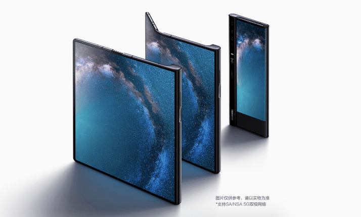 Huawei's Mate X foldable 5G phone sells out on its first day 'within seconds' · TechNode