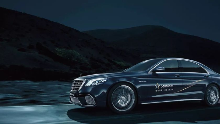 Geely and Daimler formed a joint venture in May to offer premium ride-hailing service using Mercedes cars first. (Image credit: StaRide)