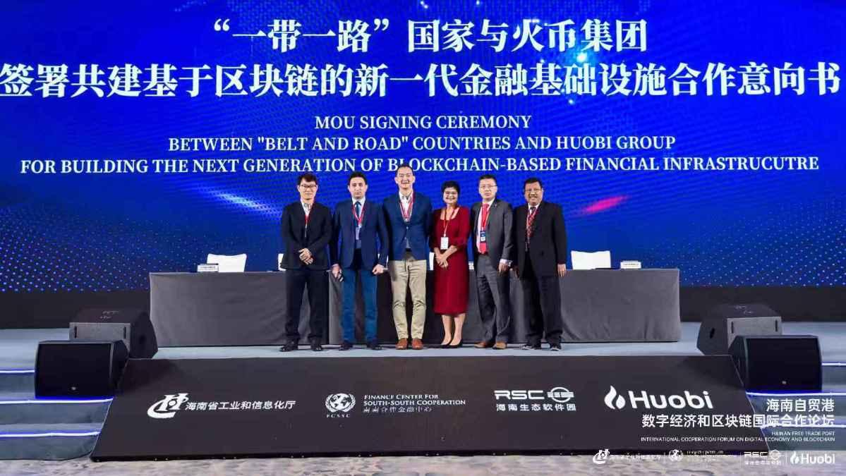 blockchain hainan BRI hankou huobi china