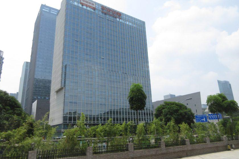 PingAn Shenzhen Financial China Blockchain OneConnect