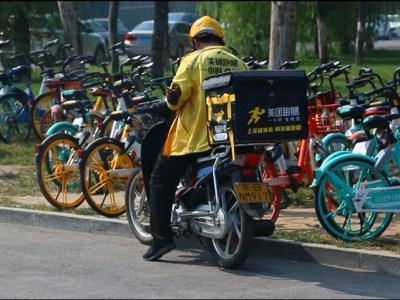 antitrust Meituan services platform e-commerce