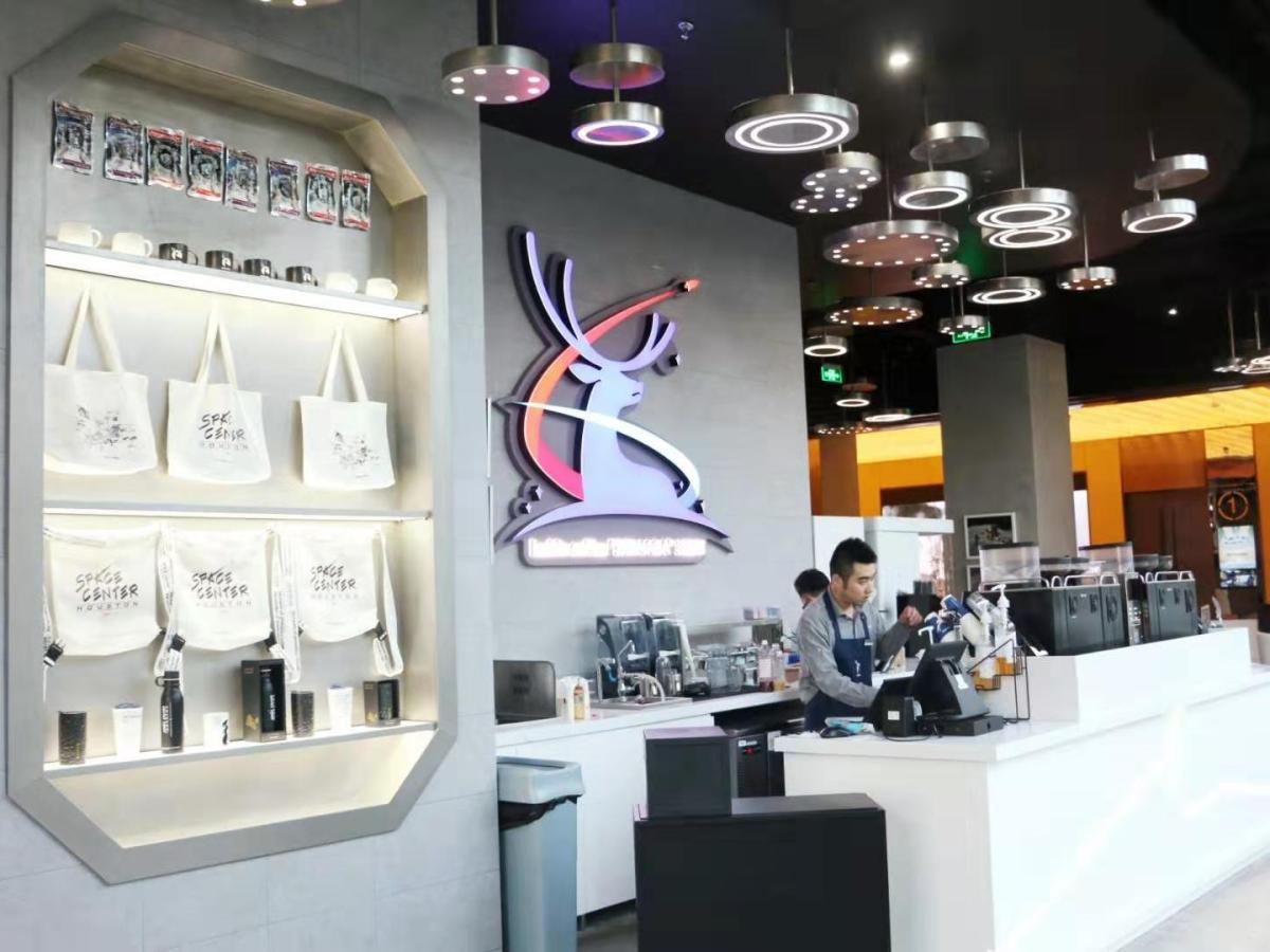 Luckin coffee fraud falsified starbucks